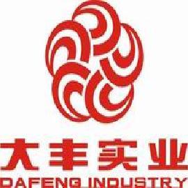 Dafeng machinery